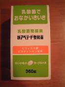 b0062090_1645386.jpg