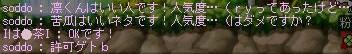 b0085193_021437.jpg