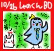 b0064495_1633695.jpg