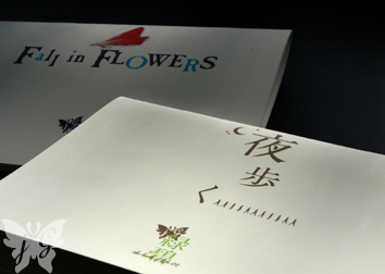 The Book of Life 02 『夜歩く』/03 『Fall in FLOWERS』_b0053900_141743.jpg