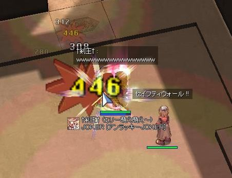 e0096402_1013629.jpg