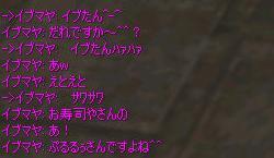 f0089303_17275119.jpg