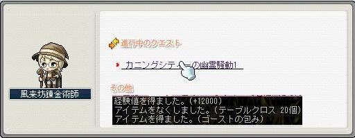 c0084904_20591687.jpg