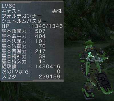 b0099705_1420583.jpg
