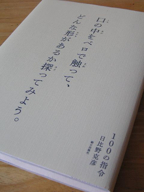 b0011006_110491.jpg
