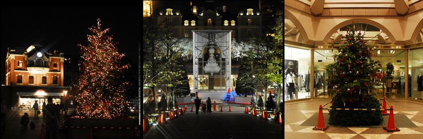 クリスマス 10月30日(月)_b0069507_3342139.jpg