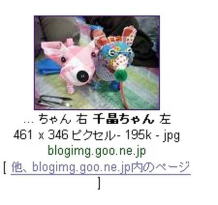 c0034609_1273239.jpg