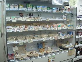 ワインとチーズの店 よしだ屋_f0105112_16254580.jpg