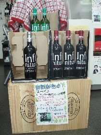ワインとチーズの店 よしだ屋_f0105112_16313018.jpg