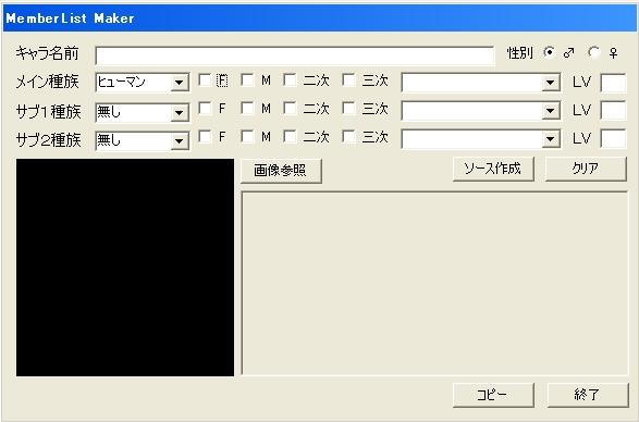 b0062614_157113.jpg