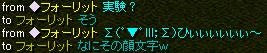 e0096314_050202.jpg