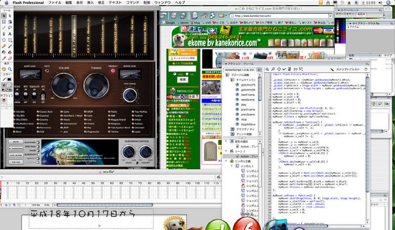 mRX-8000はいいかも_c0068515_045551.jpg