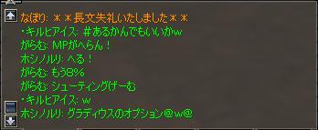 b0056117_026276.jpg