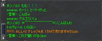 b0056117_0424043.jpg