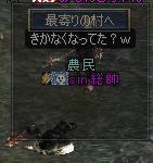 f0079719_2555177.jpg
