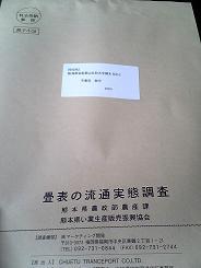 b0091423_22193586.jpg