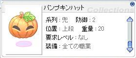 a0058124_1950582.jpg