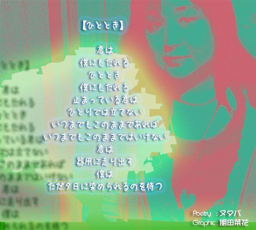 b0088524_23232798.jpg