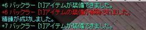 f0002635_1612571.jpg