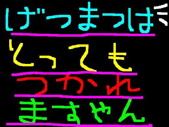 f0056935_21345546.jpg