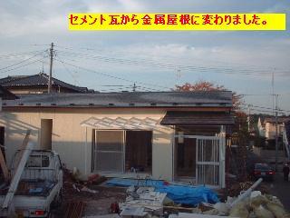 f0031037_20315746.jpg