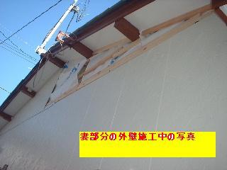 f0031037_20322141.jpg
