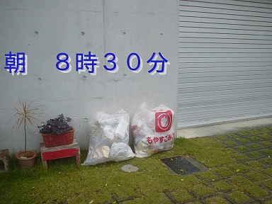 f0032645_1250136.jpg