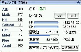 e0066552_21461948.jpg