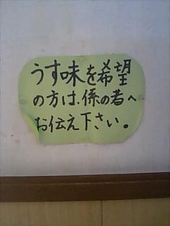 f0063356_18472178.jpg