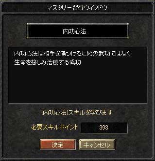 c0085060_12543855.jpg