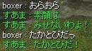 d0078069_13434669.jpg