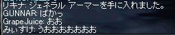 b0074571_9252172.jpg