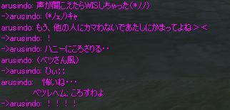 e0024171_13843.jpg
