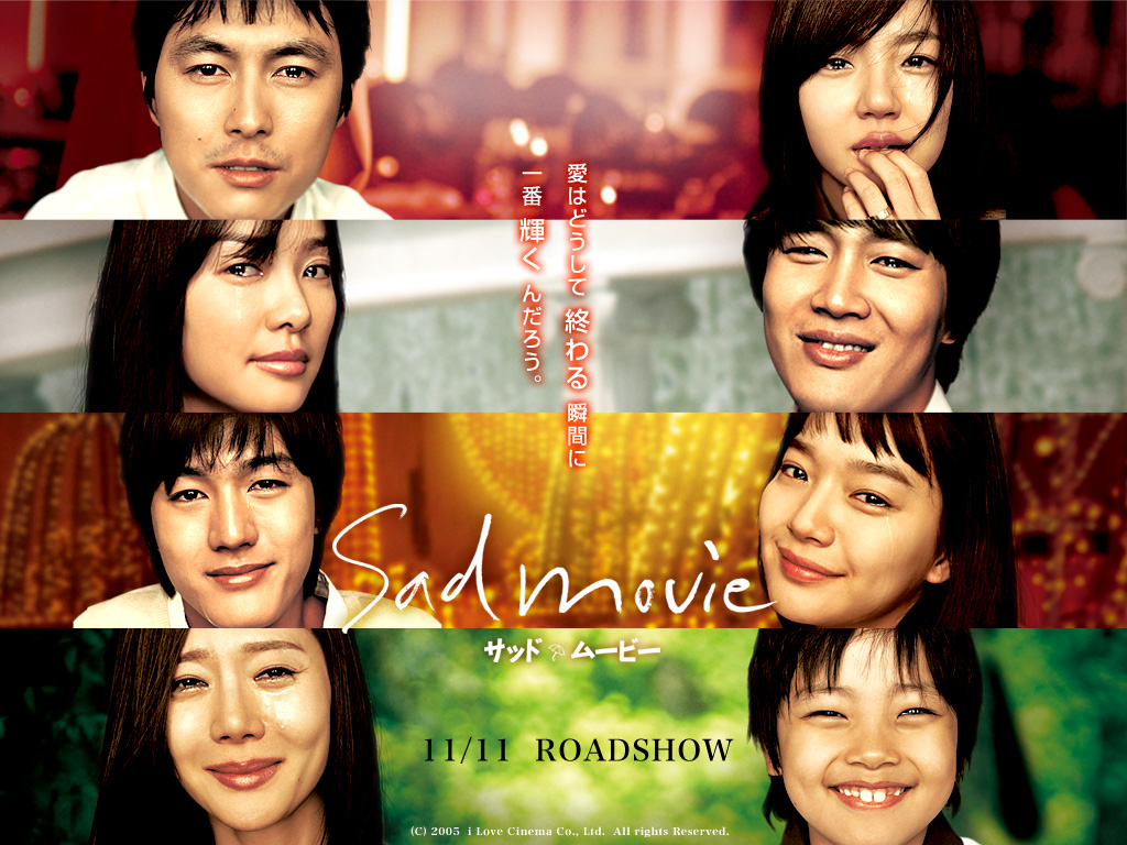 Good asian movies online