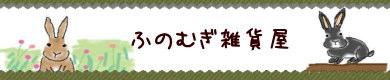 c0020973_729467.jpg