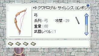 b0077880_1272153.jpg