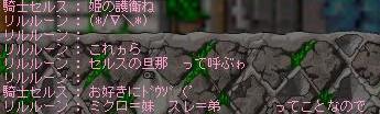 f0048580_1674254.jpg