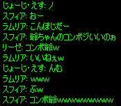 c0056384_1525276.jpg