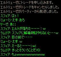 c0056384_15255273.jpg