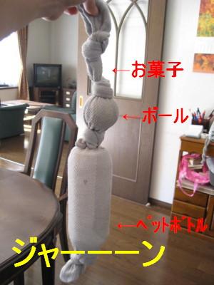 c0092787_17575234.jpg