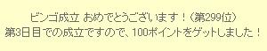 a0038501_2331394.jpg
