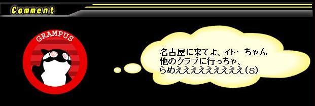 b0061007_2121835.jpg