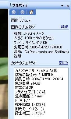 d0048312_2312139.jpg