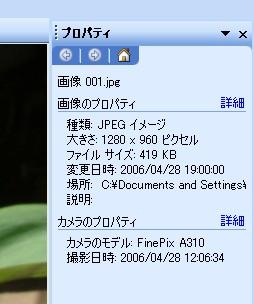 d0048312_231592.jpg