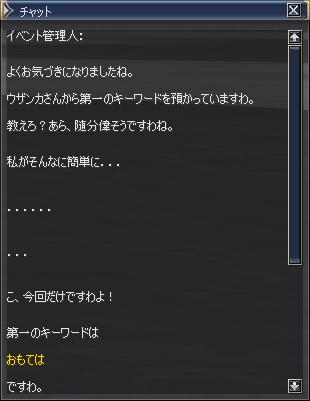 b0056117_711657.jpg