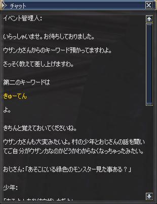b0056117_7123074.jpg
