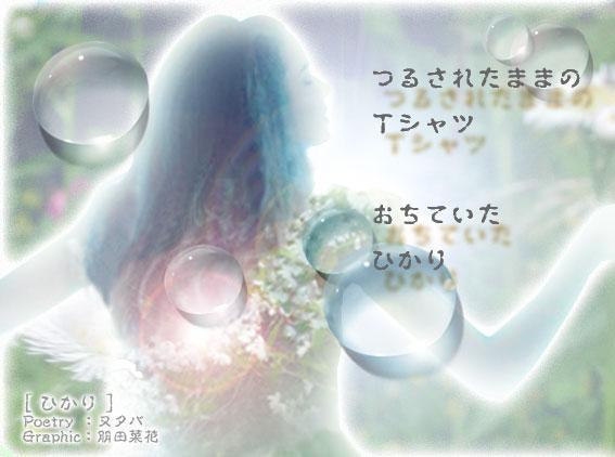 b0088524_232115.jpg