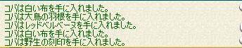d0071425_1443612.jpg