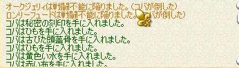 d0071425_1444446.jpg