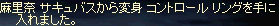 a0061228_17201920.jpg